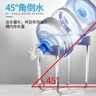 礦泉純凈大水桶支架倒置飲水機壓水出水抽水器桶裝水架子 YYS【快速出貨】