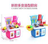兒童過家家廚房玩具男女孩做飯煮飯仿真廚具餐具套裝3-6歲 WE1026『優童屋』