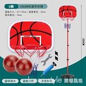 兒童籃球架可升降室內投籃框家用寶寶玩具男孩1-8歲球類鍛煉游戲 全館新品85折 YTL