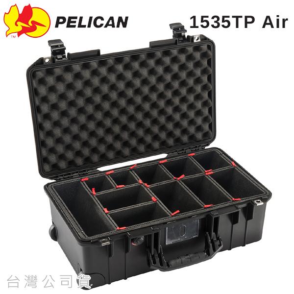EGE 一番購】PELICAN 1535TP Air【含TP隔板系統】輕量化版防水氣密箱,拉車提箱 拉桿【公司貨】