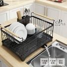 廚房收納 碗碟瀝水架 置物架 不銹鋼自動瀝水碗碟收納置物架 【OP生活】 台灣現貨 快速出貨