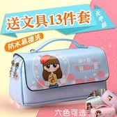 交換禮物-中小學生筆袋女童正韓新品可愛筆袋女生文具盒筆袋手提鉛筆袋免運