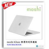 moshi MacBook Pro 15吋 2016~2017 iGlaze 輕薄防刮保護殼 防摔殼 筆電保護殼 MAC 透明殼