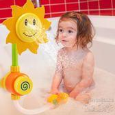 寶寶洗澡玩具 轉轉樂水龍頭噴水向日葵花灑  BS19182『科炫3C』