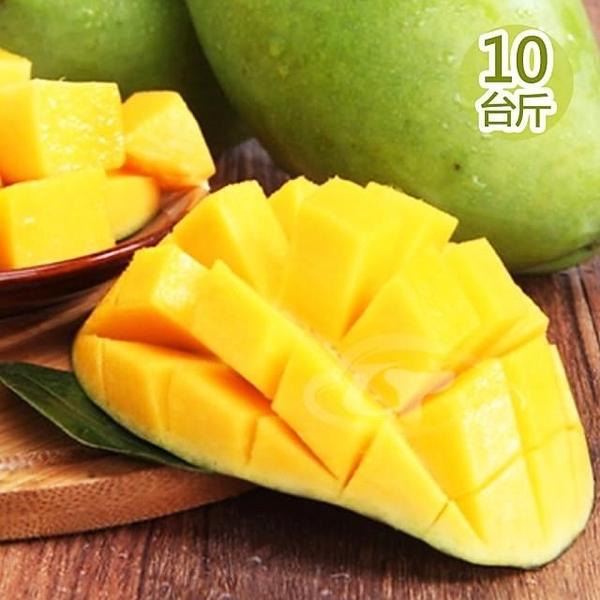 【南紡購物中心】果之家 台灣香甜土芒果10台斤1箱(約45-53顆)