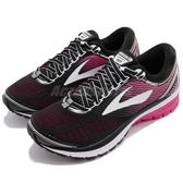BROOKS 慢跑鞋 Ghost 10 D Wide 魔鬼系列 十代 黑 粉紅 DNA動態避震科技 運動鞋 女鞋【PUMP306】 1202461D067