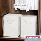 棉被收納袋 牛津布防水防超大居家用衣物打包袋裝被子的袋子整理袋FG123 快速出貨