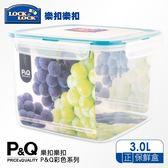 樂扣樂扣 P&Q系列色彩繽紛保鮮盒 正方形3L 海洋藍