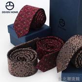 色織提花領帶男士韓版5cm結婚小領帶窄款時尚休閒禮盒裝
