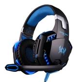 因卓 G2000電腦遊戲耳機頭戴式電競耳麥重低音帶麥克風話筒台式【全館免運】