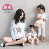 漂亮小媽咪 STAR長袖哺乳衣 【BFS0157GU】 閃耀 長袖 哺乳棉T恤 本檔加送寶寶衣 包屁衣 斑馬 親子裝