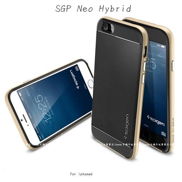 ~斯瑪鋒數位~SGP APPLE IPhone 6 plus(5.5吋))Neo Hybrid 雙層黑矽膠+邊框 保護殼 保護套 搶購