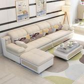 沙發 小戶型布藝沙發轉角可拆洗三人套裝沙發客廳整裝組合igo      蜜拉貝爾