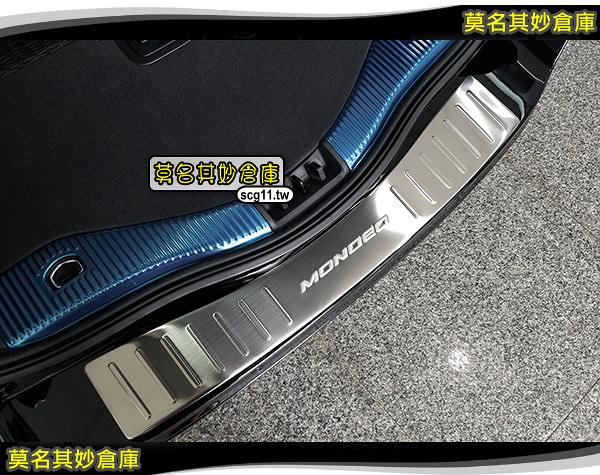 莫名其妙倉庫【DG061 碗公後保桿護板】18 Mondeo Wagon可裝 不鏽鋼 外護板 轎車可