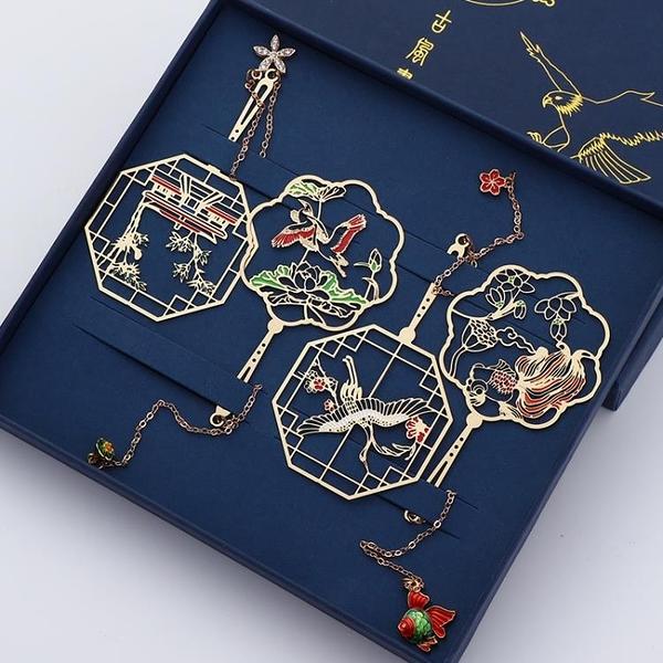 【江南】免費刻字金屬書簽創意簡約文藝學生用古典中國風禮品定制 喵小姐