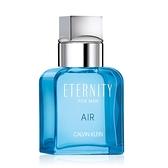 Calvin Klein CK Eternity Air 永恆純淨男性淡香水(10ml)