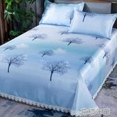 冰絲涼席可水洗折疊1.8m床單2.0米三件套空調冰涼夏季機洗夏天1.5 花樣年華YJT