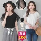 【五折價$350】糖罐子純色拼接點點網紗造型車線連袖上衣→預購【E53732】