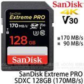 SanDisk Extreme Pro SD SDXC 128GB 170MB/S V30 高速記憶卡 (免運 增你強/群光代理終身保固) 128G SDSDXXY-128G