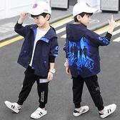 童裝男童外套2020春秋裝新款兒童風衣夾克中長款男孩秋季洋氣上衣