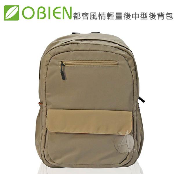 【A Shop】Obien歐品漾 旅行 輕捷中型後背包