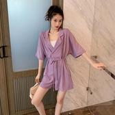 新款連體褲 紫色小個子系帶連體褲收腰顯瘦韓版西裝短褲直筒寬鬆連衣褲 JX150【衣好月圓】