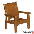 【采桔家居】泰坦  雅緻風實木單人座沙發椅