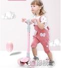 兒童滑板車男孩溜溜車1-3-6-8-12歲2四輪女寶寶初學者單腳劃板車WD 3C優購