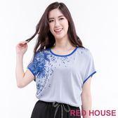 RED HOUSE-蕾赫斯-樹葉水鑽針織上衣(共2色)