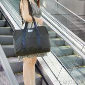 女包 簡約旅行包可摺疊輕便收納購物包手提行李包女大容量健身袋衣服包 原野部落