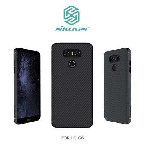 摩比小兔~NILLKIN LG G6 纖盾保護殼 保護套 手機殼