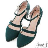 Ann'S氣質韓系橫帶粗跟尖頭跟鞋-墨綠