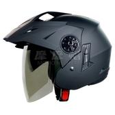 GP-5 GP5 234 雙層鏡 3/4罩 安全帽 內墨片 全可拆 (多種顏色) (多種尺寸)