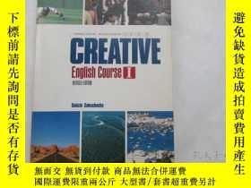 二手書博民逛書店CREATIVE罕見ENGLISH COURSE(1)Y2678