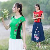 中國風上衣夏新款民族風女裝繡花棉質短袖t恤女刺繡半袖大碼 FR9617『男人範』