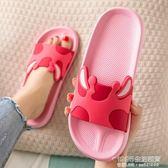 拖鞋女夏季卡通可愛韓版室內家用軟底防滑居家男士情侶浴室涼拖鞋【居家百貨精品】