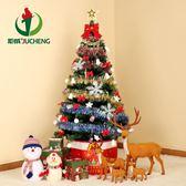 聖誕樹套裝套餐 裝飾品小大型擺件發光1.2/1.5/1.8米豪華家用仿真WD 時尚芭莎