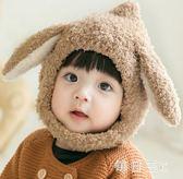 女童帽子秋冬季保暖毛絨帽男女6-12-24個月兒童毛線帽子 zm9641【每日三C】
