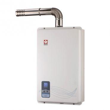 櫻花 SAKURA 強制排氣熱水器 13L SH-9133 LPG/FE式 桶裝瓦斯