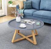 茶幾 北歐圓形實木茶幾客廳簡約現代小茶幾小戶型日式白色簡易小圓桌子igo 夢藝家