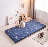 床墊 可折疊床墊褥子加厚單人學生宿舍墊被1一90上下鋪打地鋪睡墊1.2米【快速出貨】