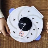 捕蠅器 滅蠅神器家用電動捕蠅器餐廳用抓捉滅蒼蠅燈滅蠅機全自動捕蠅機殺 居樂坊生活館