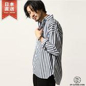 條紋襯衫 寬版休閒長袖上衣 日本製