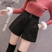 寧莎韓版新款洋氣小香風設計感毛呢短褲外穿闊腿休閒褲子女潮