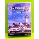 正版 PC Game Technobrain 我是航空管制官 4 羽田2 羽田 2 ATC4