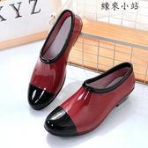 雨鞋女時尚潮流低幫水鞋淺口短筒
