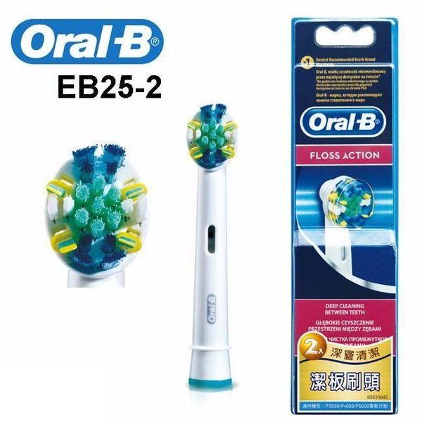 【Oral-B】歐樂B IC智控潔板刷頭(2入)EB25-2