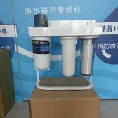3M S201 超微密淨水器 + 二道10吋前置白烤立架 → 優惠價$14900