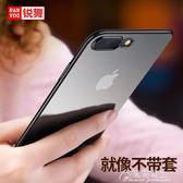 蘋果透明硅膠女男防摔八iPhone7軟殼7P防摔i8玻璃超薄i7花間公主