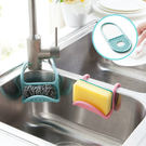 ✭米菈生活館✭【N334】可折疊變形水槽掛架 瀝水架 廚房 海綿 居家 置物 收納架 流理台 方便
